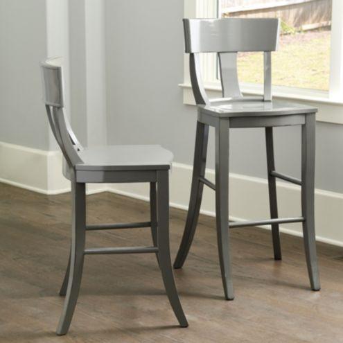 Strange Arletta Klismos Stools Ballard Designs Ballard Designs Inzonedesignstudio Interior Chair Design Inzonedesignstudiocom