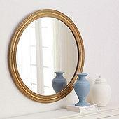 High Mirror